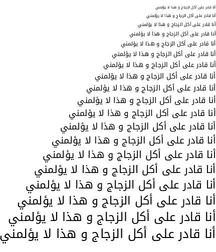 Noto Kufi Arabic