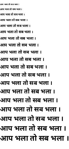 Noto Sans Devanagari