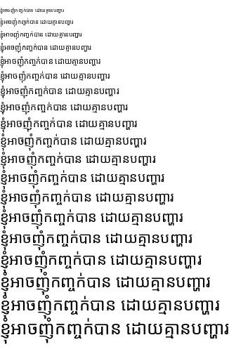 Noto Sans Khmer