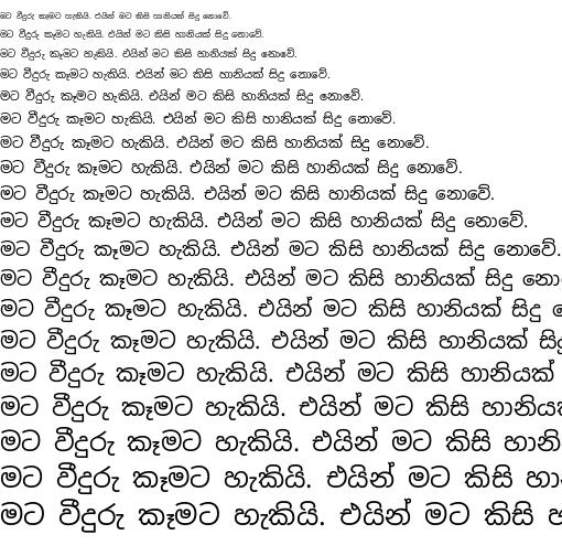 Noto Sans Sinhala